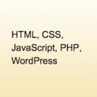 css-komma-list